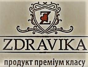 Здравика лого