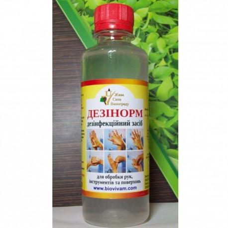 Дезинорм, 250 мл (дезинфицирующее средство)