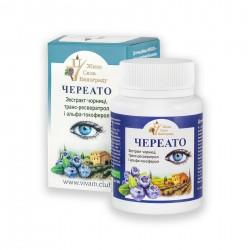 ЧеРеАто, офтальмологический комплекс, 60 капсул