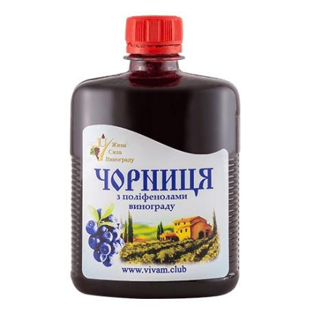 """Черника с полифенолами винограда, 0,5 литра, офтальмологический комплекс ТМ """"Живая Сила Винограда"""""""