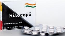 Белосорб, 20 таблеток, энтеросорбент